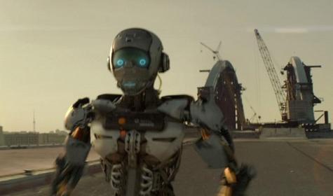 Robot Quartz